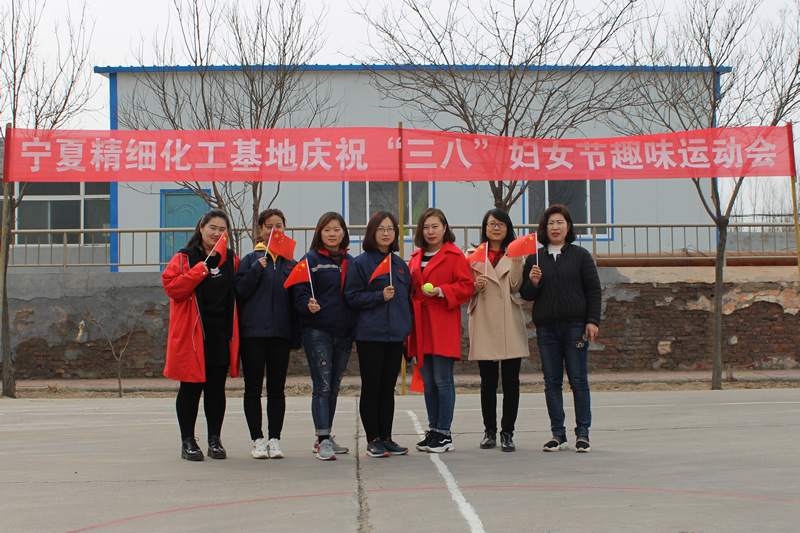 On March 8, the company celebrated the festival for all